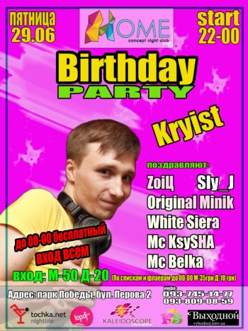 Birthday Party dj Kryist