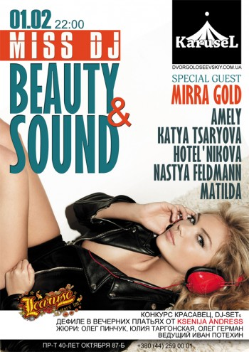 Miss Dj Beaty & Sound в Karusel Club