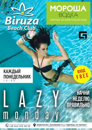 «Lazy Monday» в Biruza Beach Club
