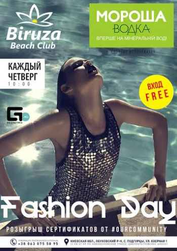 Fashion Day в Biruza Beach Club