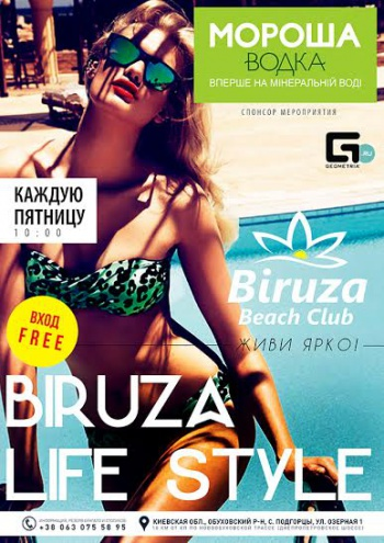 «Biruza Life Style» в Biruza Beach Club