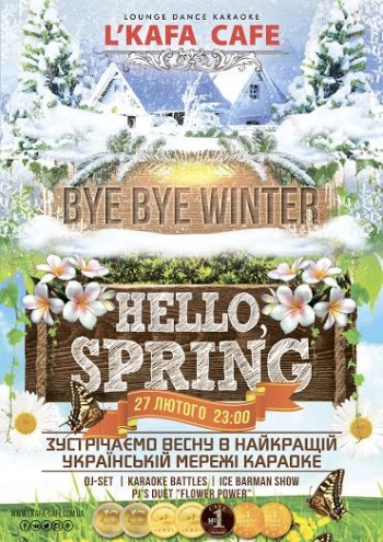 Bye, Bye Winter - Hello, Spring в «L'Kafa Cafe»