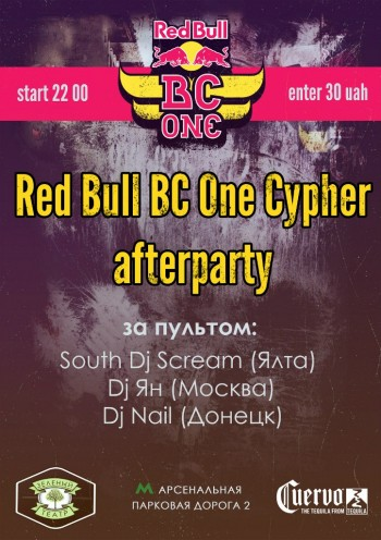 Red Bull BC One Cypher afterparty