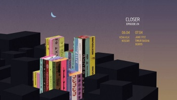 Closer: Residents night
