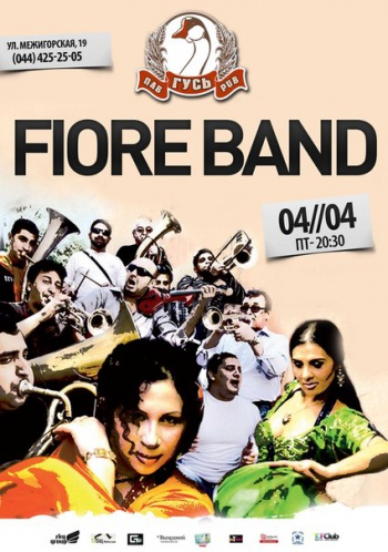 Fiore Band в паб Гусь