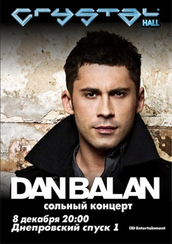 Dan Balan в Crystal Hall