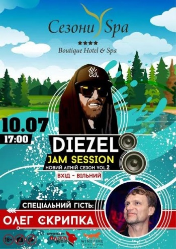 Diezel Jam Session в «Сезони SPA»