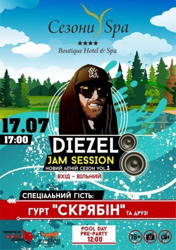 Diezel Jam Session в «Сезоны SPA»