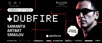 Dubfire в «CHI by Decadence House»
