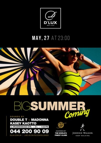 «Big Summer Comming» в «D'Lux»