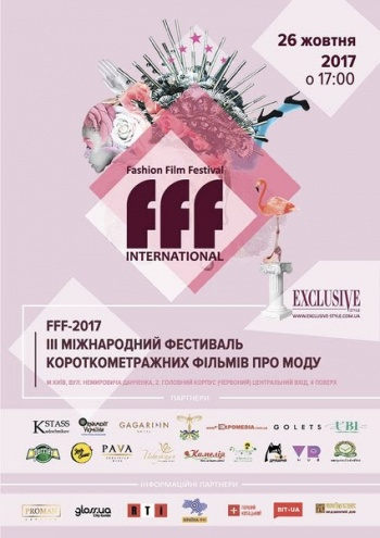 Fashion Film Festival 2017