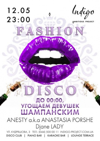 «Fashion Disco» в клубе «Indigo»