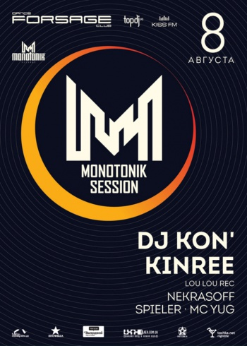 «Monotonic session party» в Forsage