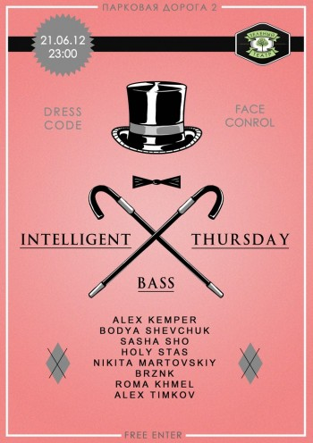 Вечеринка «Intelligent BASS Thursday»