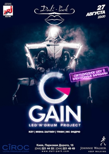 Gain LED'N'DRUM Project от Dali Park