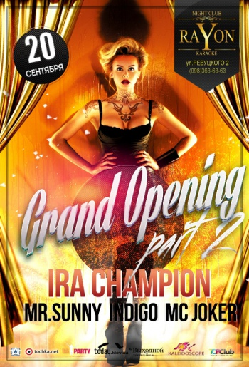 Grand opening «RaYon club» Part II