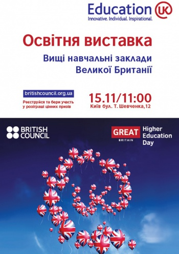 Great Higher Education Day