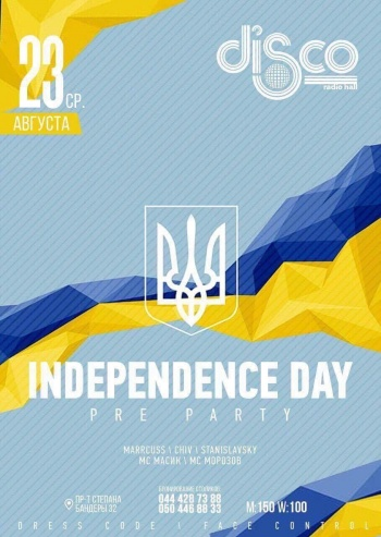 Independence day pre party в «Disco Radio Hall»