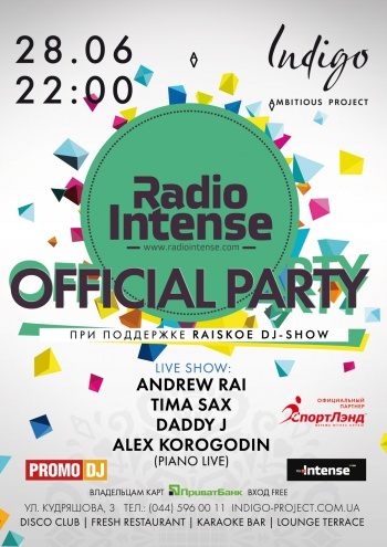 Radio Intense Official Party в клубе Indigo