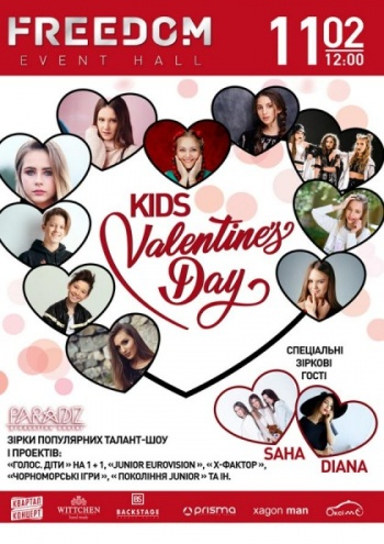 Kids valentines day во «Freedom»