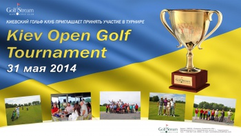 Kiev Open Golf Tournament