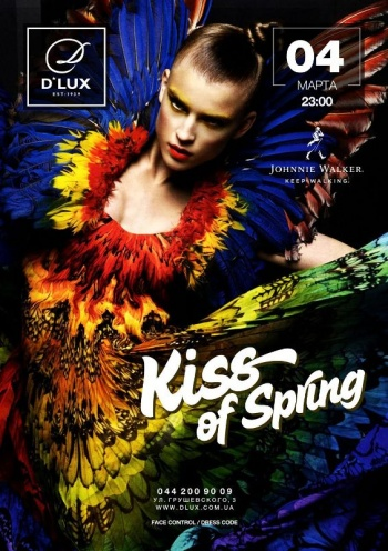 Kiss Of Spring в «D'Lux»