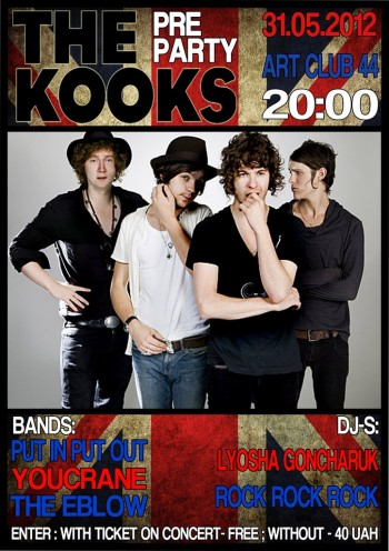 Вечеринка «The Kooks pre-party»
