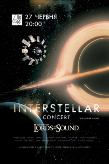 Lords of the Sound «Interstellar Concert» в «BelEtage»
