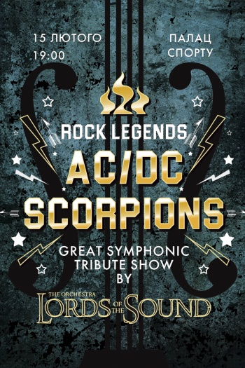 Lords of the Sound: Scorpions & AC/DC