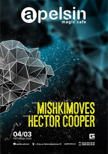 MISHKIMOVES and HECTOR COOPER в APELSIN Magic Cafe