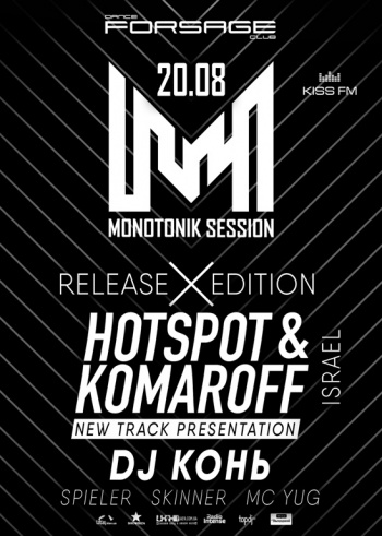 Monotonic session: release edition в «Forsage»