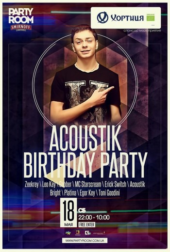 Acoustic birthday party