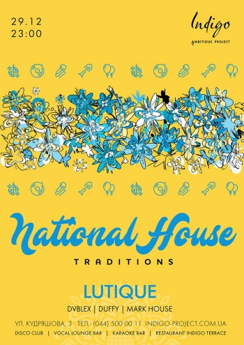 National house traditions в «Indigo»