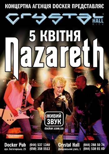 Группа «Nazareth» в Crystal Hall