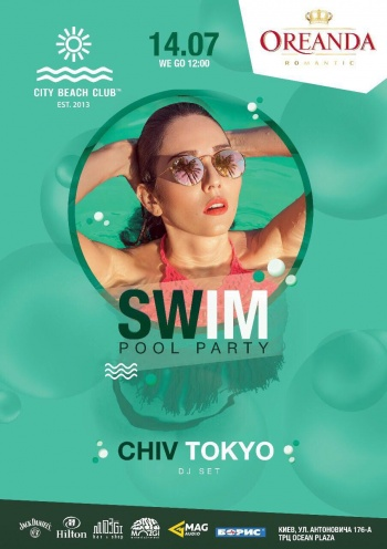 Pool Party в «City Beach Club»