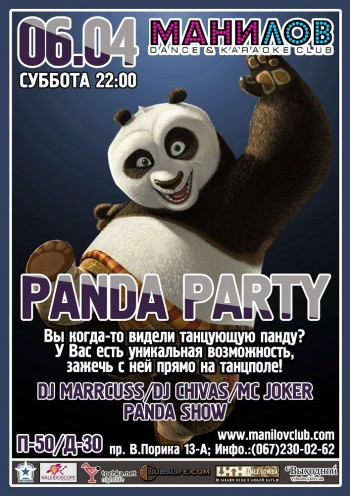 Pandaparty в клубе «Манилов»