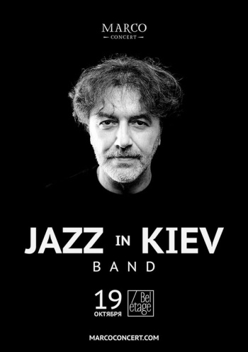 Концерт «Jazz in Kiev Band» в «Bel étage»