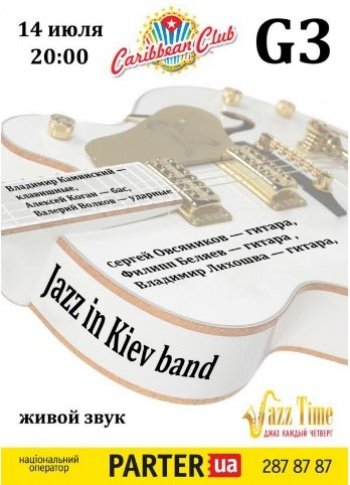 «Jazz in Kiev Band» в «Caribbean Club»