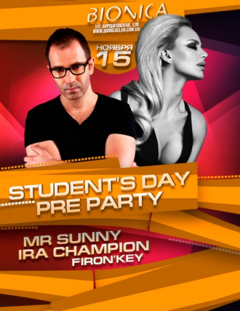 Student's Day Pre Party в клубе «Bionica»