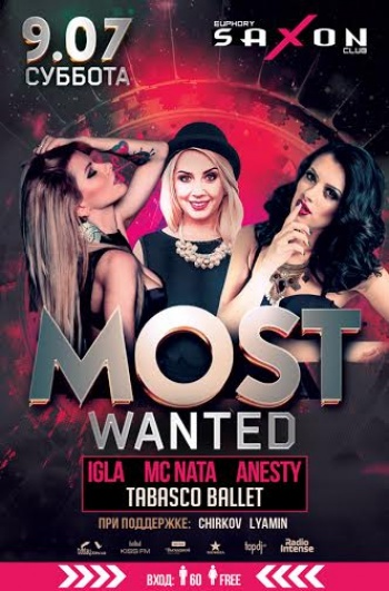«Most Wanted» в «Saxon»