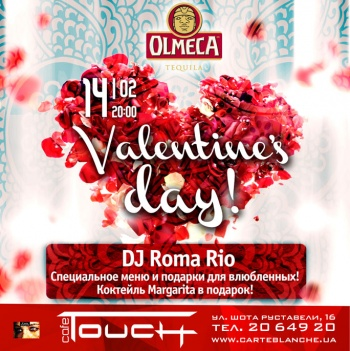 Valentine's Day в Touch cafe