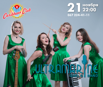 Ultramarine Girls Band в «Caribbean Club»