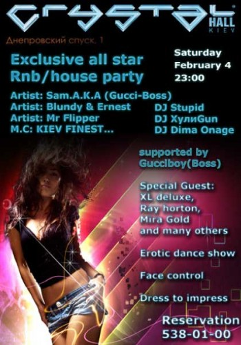 Exclusive all star rnb and house party в «Crystall Hall»
