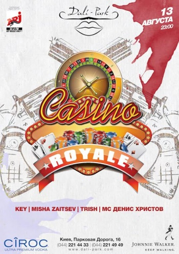 CASINO ROYALE в Ночной клуб «Dali Park»