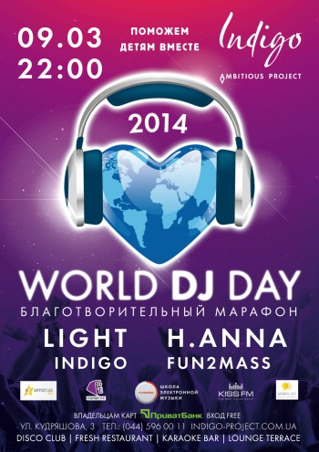 World DJ Day 2014 в клубе Индиго