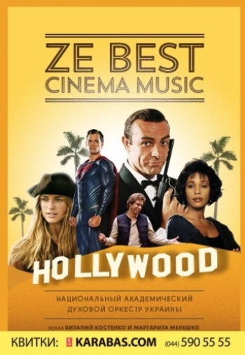 Ze Best Cinema Music - Hollywood