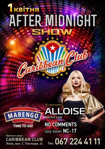 After Midnight Show — Alloise, No Comments, шоу-балет NC-17 в «Caribbean Club»