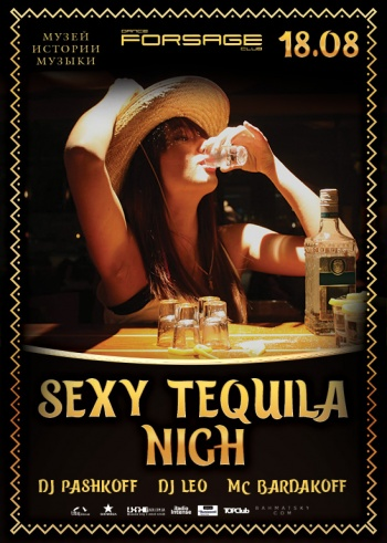 «Sexy tequila night» в «Forsage»