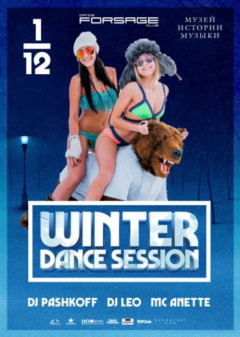 Winter Dance Session в «Forsage»