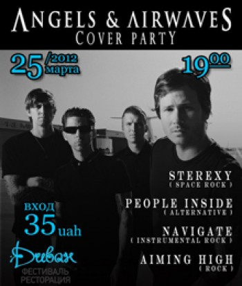 Angels and airwaves Cover Party в Диване